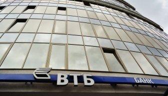 Финансовая корпорация «Открытие Холдинг», задолжала ВТБ 13 млрд рублей и заявила о несостоятельности.