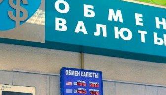 Согласно данным банков, ажиотажа на обмен валюты нет.